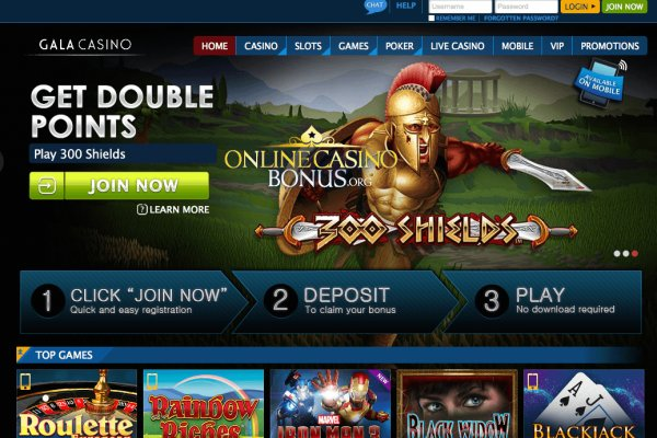 110_13458657101_gala-casino-online-games
